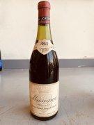 1952 Vogue Musigny, bottled by J. Drouhin
