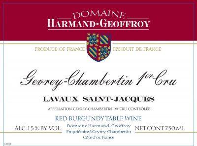 2016 Harmand Geoffroy Gevrey Chambertin 1er Lavaux St Jacques
