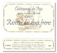 2003 Pierre Usseglio Chateauneuf Deux Freres
