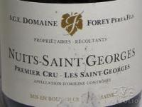 2009 Forey Nuits St Georges Les St Georges